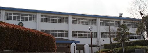 玄界高等学校
